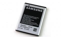 Nowe baterie Li-Ion dwukrotnie pojemniejsze