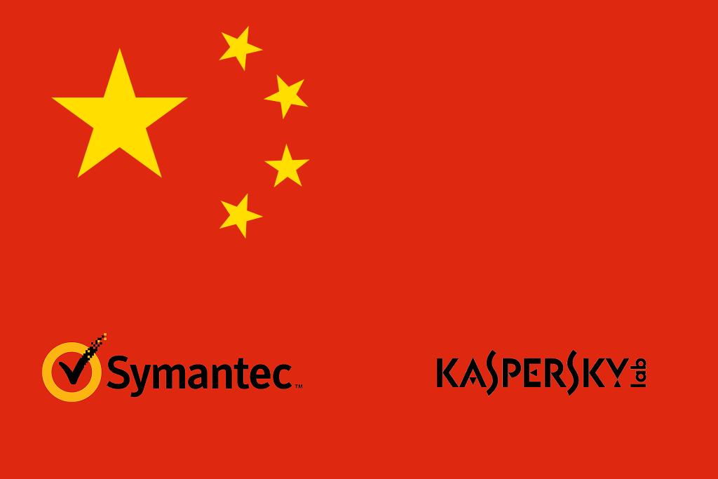 Chiny usuwają Symantec Corp i Kaspersky Lab z listy akceptowanych antywirusów