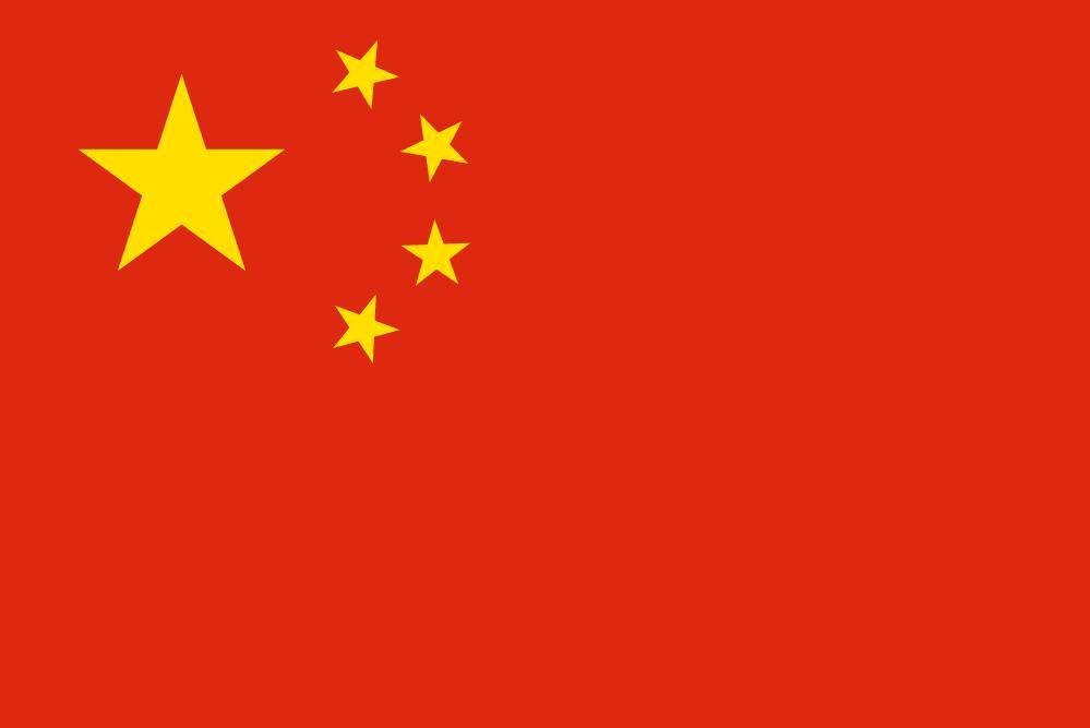 Chiny z własnym systemem operacyjnym