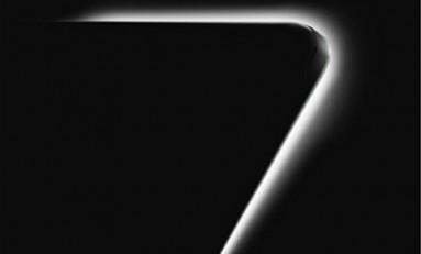 Huawei: 6-calowy smartfon QHD