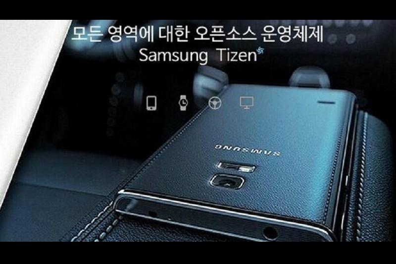 Tizen od Samsunga zadebiutuje w styczniu