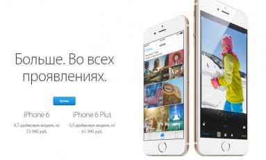 Apple Store wraca do Rosji