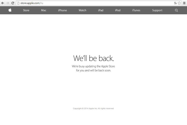 Apple zamyka sklepy internetowe w Rosji
