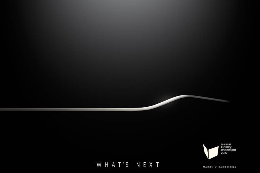 Samsung zaprasza na pierwszą konferencję Unpacker w 2015 roku