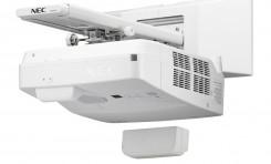 [IP]: NEC UM352Wi – interaktywny projektor ultrakrótkoogniskowy