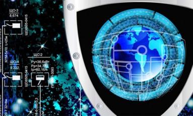 Cyberbezpieczeństwo na rok 2016 wg Fortinet